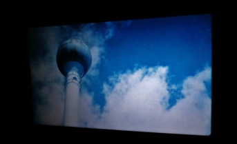 The Projects Danchi Movie water tower
